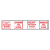 "Printed Carton Sealing Tape - Tamperproof - 3"" x 2""- Bilingual - Pkg Qty 8"