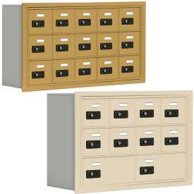 Salsbury 19000 Series Cell Phone Lockers, Recessed Mounted, Resettable Combination Lock