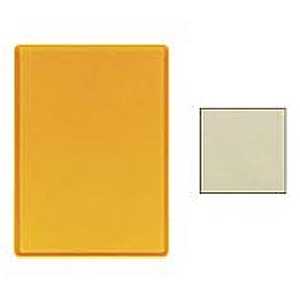 "Cambro 1622D537 - Tray Dietary 16"" x 22"", Cameo Yellow - Pkg Qty 12"