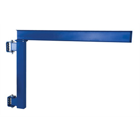 Vestil Low Ceiling Wall Mounted Jib Crane JIB-LC-20 2000 Lb. Capacity